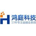 上海鸿庭信息科技有限公司