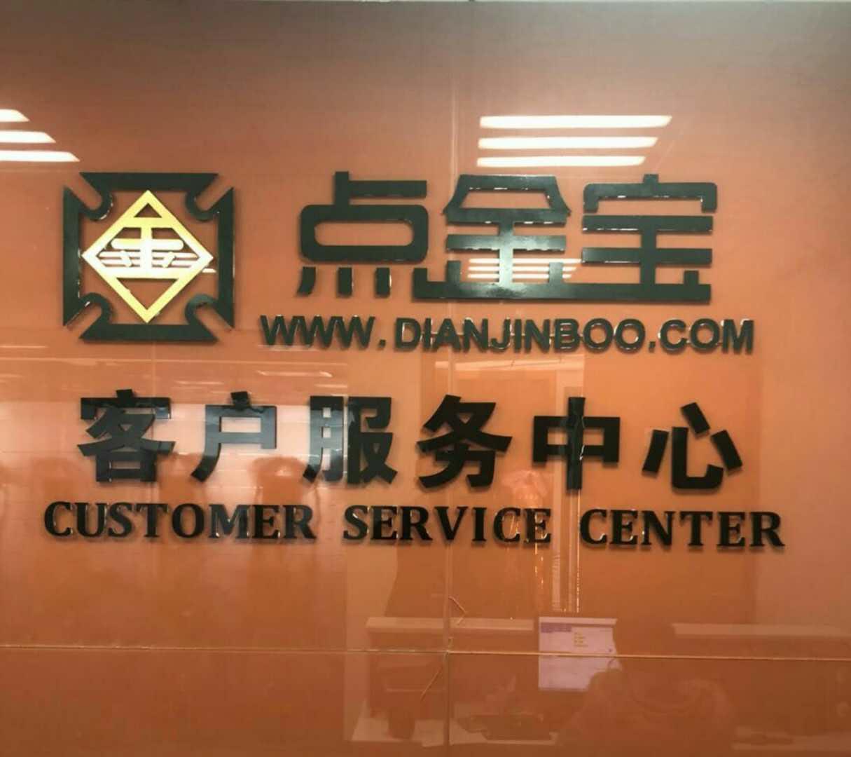 上海稹酥琪贸易发展有限公司