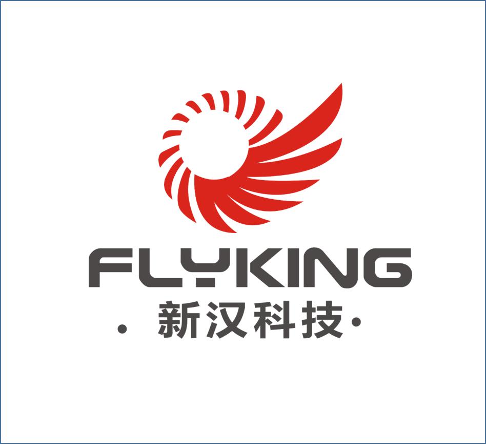深圳市新汉科技有限公司